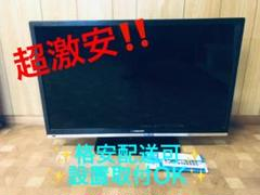 "Thumbnail of ""ET25番⭐️maxzenハイビジョン液晶テレビ⭐️"""