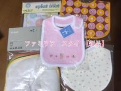 """Thumbnail of """"【新品】ファミリア スタイ  【未使用】スタイ .食事マット"""""""