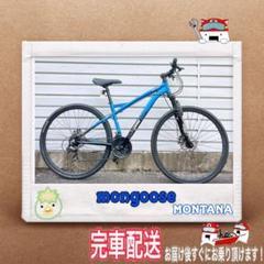 "Thumbnail of ""クロスバイク mongoose MONTANA ブルー 700C"""
