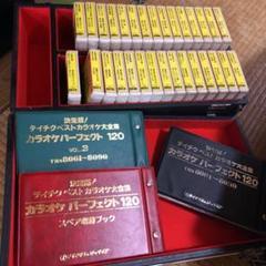"""Thumbnail of """"昭和レトロ 8トラックカセットテープ 8トラックカラオケ用"""""""