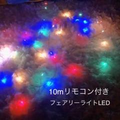 "Thumbnail of ""電池式フェアリーライト LED イルミネーション"""