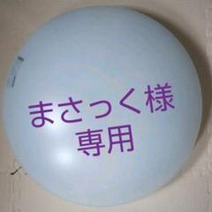 """Thumbnail of """"koizumi シーリングライト"""""""