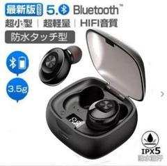 XG-8 Bluetooth ワイヤレスイヤホン ブラック 黒 おすすめ