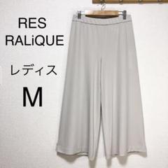 """Thumbnail of """"★新品★RES RALiQUE レディスガウチョ ワイドパンツ グレー 38 M"""""""