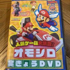 "Thumbnail of ""てれびげーむマガジン January2021 DVD"""