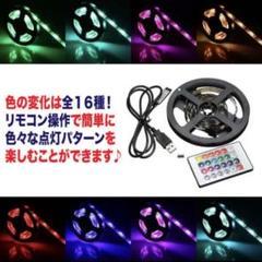 """Thumbnail of """"LEDライト 模様替え かわいい 取付簡単 ぴかぴか"""""""