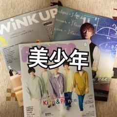"Thumbnail of ""duet POTATO wink up 2021年6月号 切り抜き"""