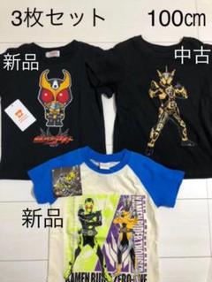"""Thumbnail of """"仮面ライダー Tシャツ セット"""""""