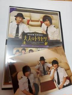 "Thumbnail of ""大人のトリセツ2nd Season 03 DVD"""