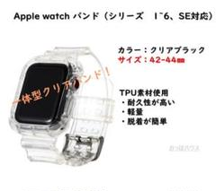 """Thumbnail of """"42/44㎜ Apple watch  バンド (クリアホワイト)"""""""