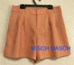 "Thumbnail of ""【MISCH MASCH】ショートパンツ キュロット❤️最終値下げしました"""