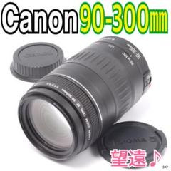"""Thumbnail of """"✨大迫力の望遠レンズ♪✨キヤノン Canon EF 90-300㎜"""""""