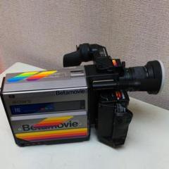 "Thumbnail of ""(No.385-3)ソニー☆betaビデオカメラBMC-100"""