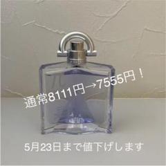 """Thumbnail of """"美品ジバンシイー パイネオ 50ミリ"""""""