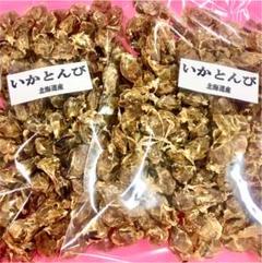 "Thumbnail of ""お買い得!北海道産 乾燥いかとんび 200g   2袋セット"""