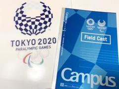 "Thumbnail of ""東京オリンピック2020 B5ノート記念品非売品クリアファイル"""