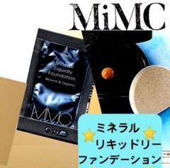 """Thumbnail of """"MiMC  ネラルリキッドリー ファンデーション"""""""