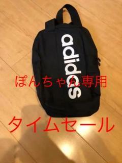 "Thumbnail of ""adidas男女共有バッグ"""