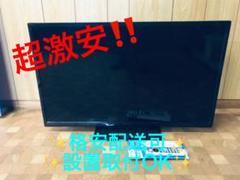 "Thumbnail of ""ET24番⭐️ORION液晶テレビ⭐️"""