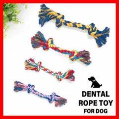 """Thumbnail of """"犬 おもちゃ 犬用 犬おもちゃ 歯磨き 歯石除去 犬用玩具"""""""