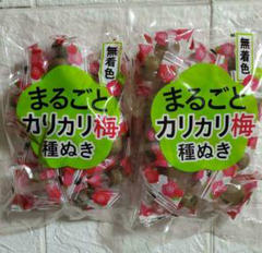 """Thumbnail of """"無着色 まるごとカリカリ梅 種ぬき 150g × 2袋 = 300g (大容量)"""""""