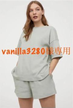 """Thumbnail of """"【vanilla様専用】 H&M コットンジャージーパジャマ"""""""