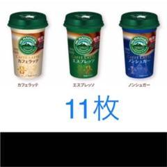 "Thumbnail of ""マウントレーニア ファミリーマート引換券100"""