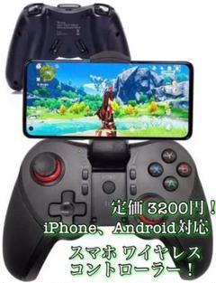 "Thumbnail of ""【新品未使用】COWBOX スマホ ワイヤレスコントローラー iPhone"""
