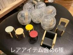 "Thumbnail of ""アルテック アルヴァ・アアルト ガチャ 6種セット"""