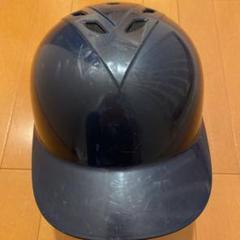 "Thumbnail of ""【匿名配送】アシックス ジュニア 野球軟式 バッティングヘルメット 左右打者兼用"""