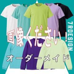 "Thumbnail of ""オーダーメイドオリジナルプリントtシャツ"""