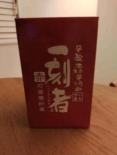 "Thumbnail of ""一刻者赤 720ml 芋焼酎"""