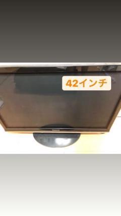 "Thumbnail of ""Panasonic VIERA G1 TH-P42G1 ✨早い者勝ち✨"""