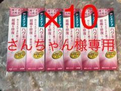 """Thumbnail of """"システマハグキプラス ハミガキ メディカルハーブ 6個"""""""