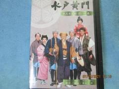 "Thumbnail of ""DVD水戸黄門 第33部 全6巻"""