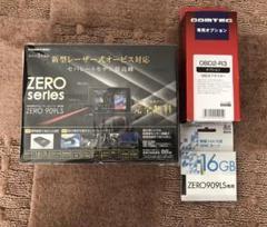 "Thumbnail of ""ZERO 909LS+無線LAN内蔵SDHCカード+OBD2-R3"""