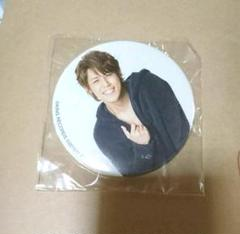 """Thumbnail of """"宮野真守"""""""