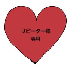 "Thumbnail of ""即購入OK♪♡4個♡ グレースジェル ベース&クリア 各2個"""