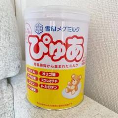 """Thumbnail of """"粉ミルク ぴゅあ 雪印メグミルク 820g"""""""