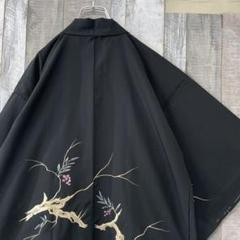 "Thumbnail of ""古着 vintage 着物コート ロングカーディガン ブラック 刺繍"""