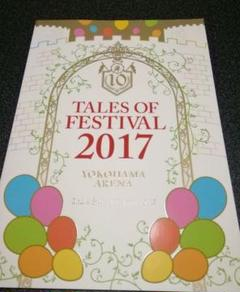"""Thumbnail of """"TALES OF FESTIVAL 2017 テイルズ パンフレット"""""""
