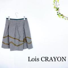 "Thumbnail of ""◎Lois CRAYON ブロックチェック柄 フレアスカート M"""