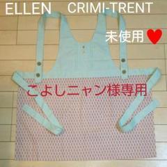 """Thumbnail of """"ELLEN CRIMI-TRENT エプロン"""""""