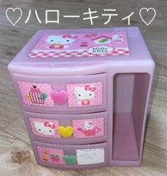 "Thumbnail of ""レア★サンリオ★ハローキティ★3段チェスト収納ケース デスクトップケース ピンク"""