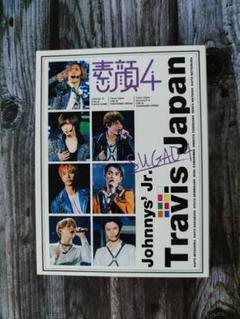"Thumbnail of ""素顔4 TravisJapan"""