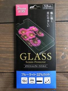 "Thumbnail of ""iPhone X XS 11Pro(GLASS)強化ガラスフィルム"""