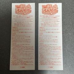 "Thumbnail of ""東京レプタイルズワールド 2021 会場チケット"""