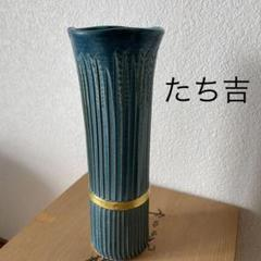 "Thumbnail of ""たち吉 花瓶 レトロ"""