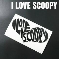 "Thumbnail of ""お薦め人気商品‼️【I LOVE  SCOOPY】カッティングステッカー"""