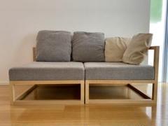 "Thumbnail of ""fundamental furniture モジュールソファ 2シーター"""